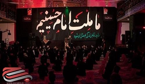 اماکن غیرمسقف دانشگاه آزاد در سراسر کشور حسینیه میشود