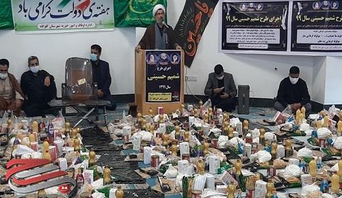 توزیع 90 هزار بسته کمک مومنانه از محل عوائد موقوفات در مازندران