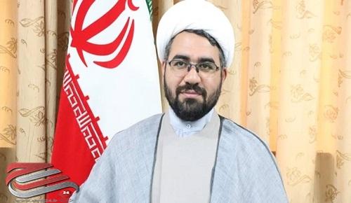 ستاد محرم در استان مرکزی راهاندازی شد