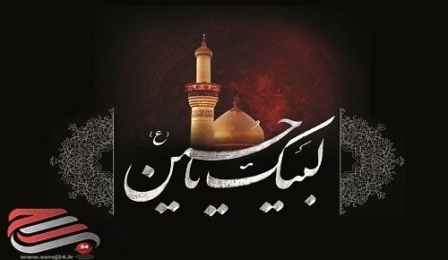 فیلم/ گزیدهای از مراسم هیأت انصارولایت، یزد/ حاج محسن محمدی پناه