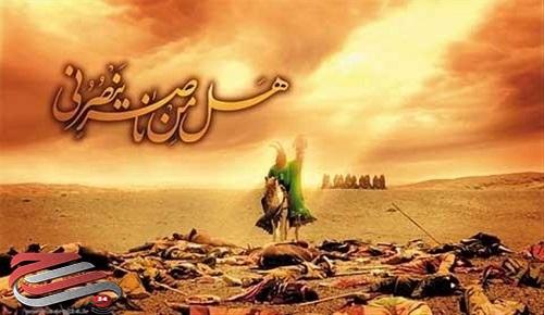 فیلم/گزیدهای از مراسم هیأت صاحبالعصر عج، اراک/ حاج مسعود پیرایش