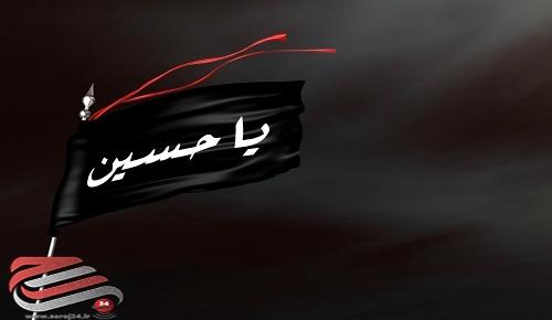 فیلم/ گزیدهای از مراسم هیأت مکتبالزهرا، اهواز/ کربلایی مصطفی مروانی