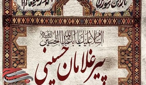 از پیرغلامان حسینی در زنجان تجلیل شد