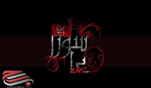فریاد «لبیک یا حسین» در شب عاشورای حسینی در کشور طنینانداز شد