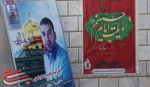 عکس/عزاداری هیئت سیار مقابل منزل شهید مدافع حرم