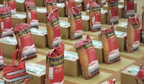 توزیع بیش از ۹۴۰۰ بسته حمایتی بین نیازمندان