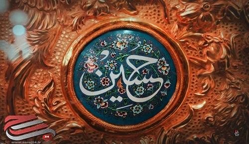 عکس/خیمه اصحاب هنر و رسانه، با موضوع ویژگی های هنرمند متعهد در گام دوم انقلاب اسلامی برگزار می شود