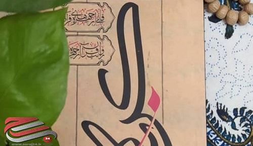 قابی از چهرههای قرآنی و روایت قرآن از چهرههای کربلا