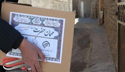 توزیع 110 بسته حمایتی بین نیازمندان روستاهای تربتحیدریه