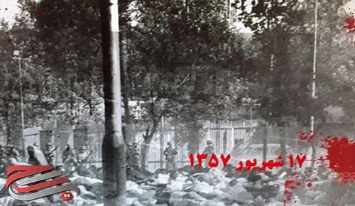برنامههای فرهنگسرای امام ویژه ۱۷ شهریور اعلام شد
