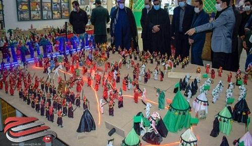 افتتاح نمایشگاه «غدیر تا شام» با استفاده از 800 عروسک مینیاتوری