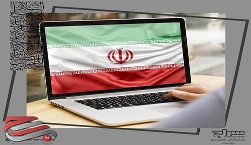 طرح اینترنت ملی در سند همکاری ایران و چین قید شده است.