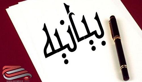 وزارت خارجه در برابر اهانت به مسلمانان واکنش مناسب نشان دهد