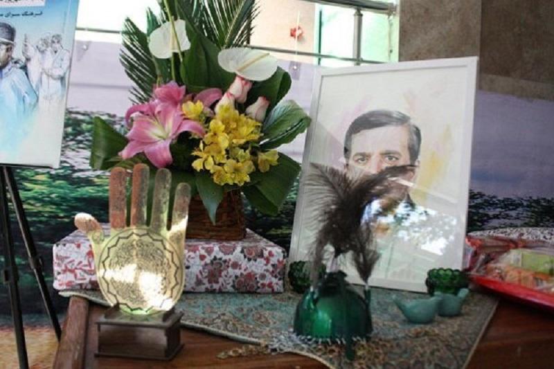 تجلیل از شهید مدافع سلامت در «مهر آیین»
