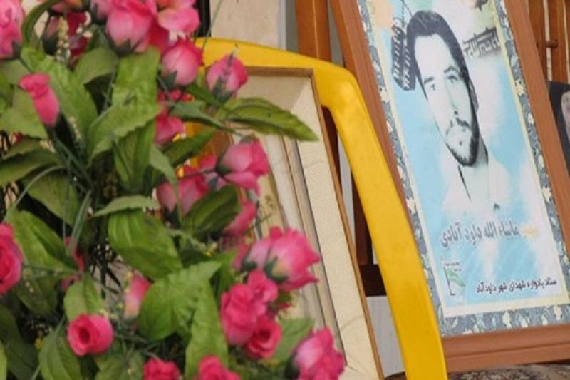 روضهخوانی در منزل شهید بیسر «ماشاالله داودآبادی»