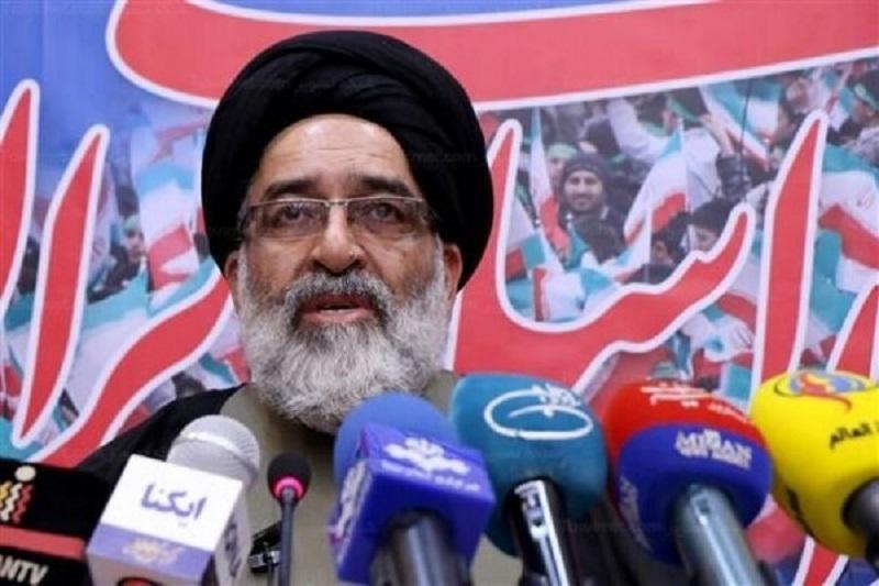 تجمع محکومیت اهانت به پیامبر اکرم(ص) در میدان امام حسین تهران