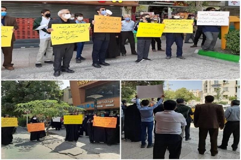تجمع اعتراضی مردم مشهد برای محکومیت اهانت به ساحت پیامبر (ص)