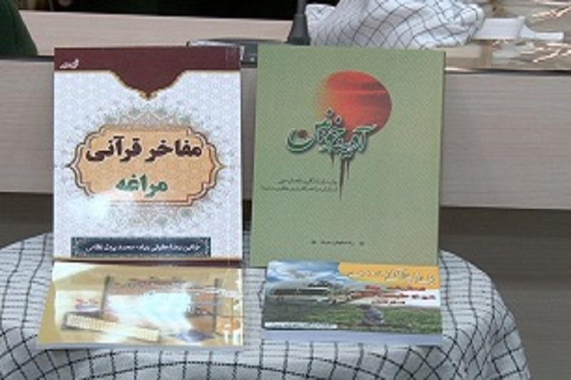 رونمایی از کتابهای قرآنی و دفاع مقدس در مراغه