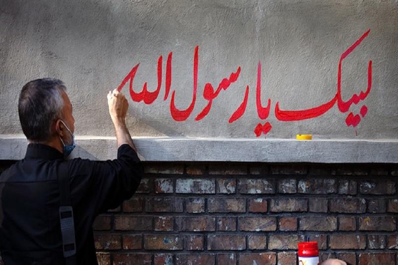 تجمع انقلابی مردم بندرعباس  امروز در مسجد جامع