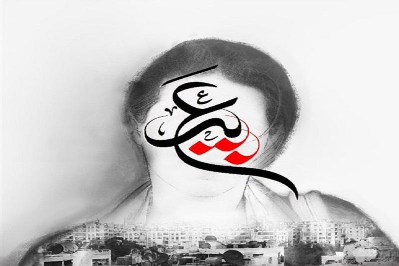ماجرای اسارت خانم خبرنگار توسط داعش