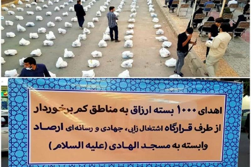 مسجدی که پناه محرومان شد