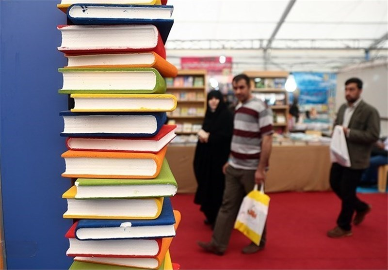 اما و اگرهایی درباره برگزاری نمایشگاه مجازی کتاب