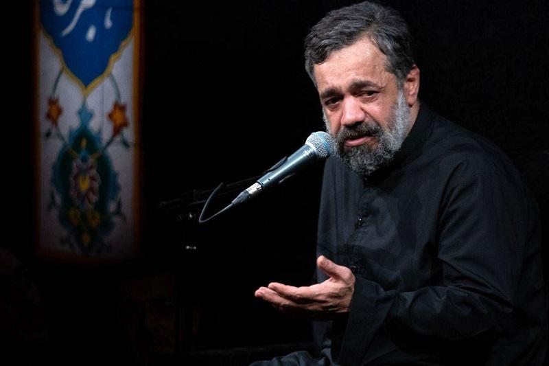 مهمون آسمانىِ من / حاج محمود کریمى
