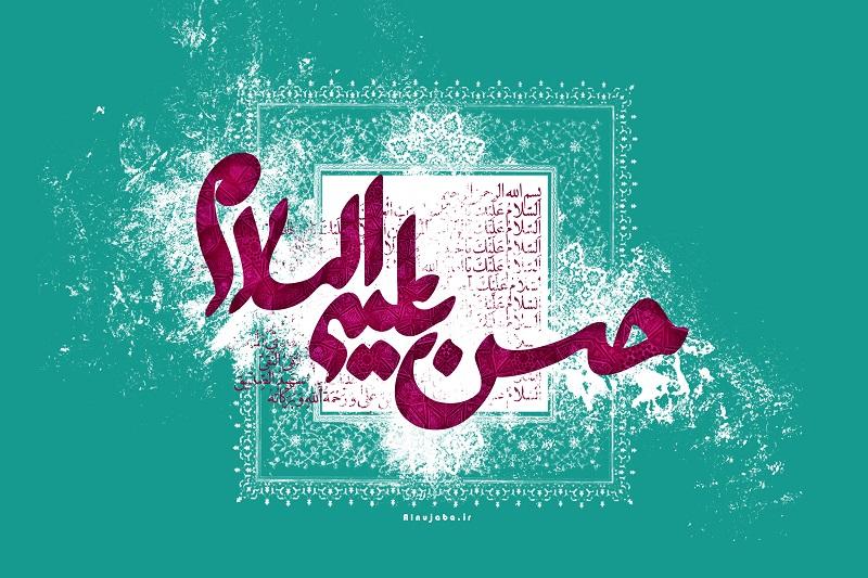 راز عجیب صحیفه ای که نزد امام حسن مجتبی (ع) بود و نام تمام شیعیان در آن ثبت بود