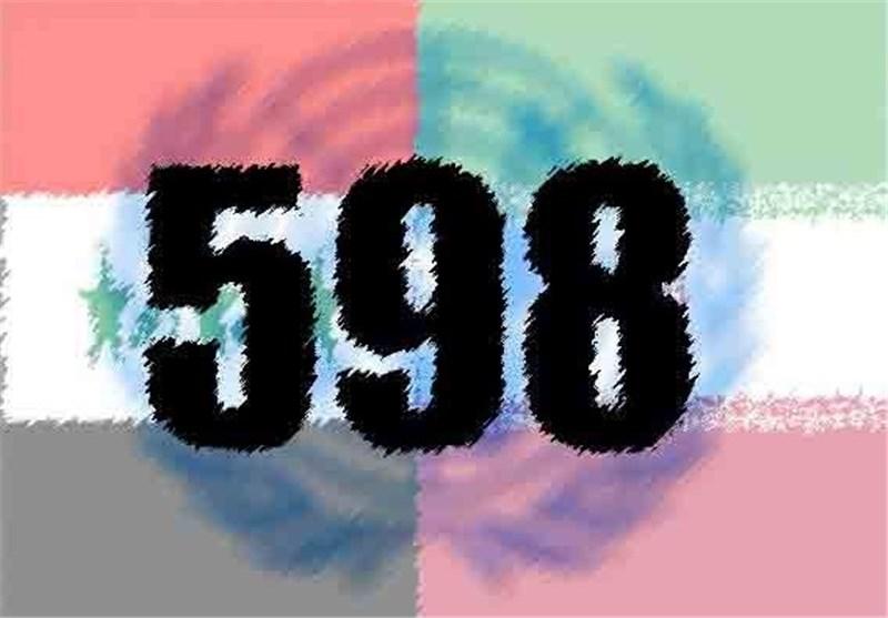 تحریف عقلانیت برای توجیه حماقت قطعنامه 598 چه ربطی به مذاکره دارد؟!