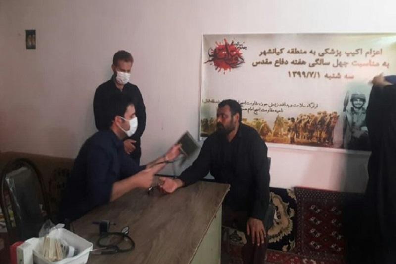 اعزام پزشکان جهادی به مناطق محروم اهواز