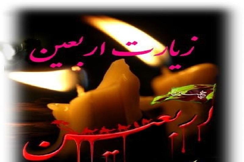 زنده نگه داشتن شور و شعور حسینی با قرائت خانوادگی زیارت اربعین در سراسر ایران