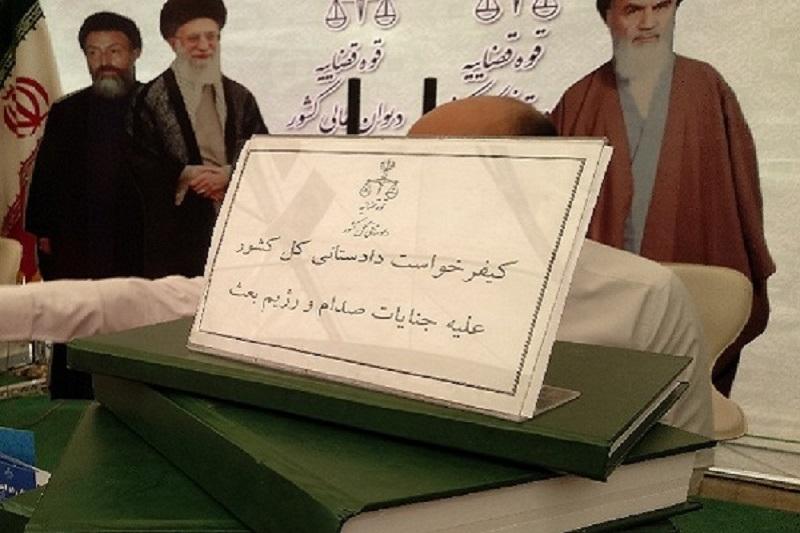 رونمایی از سند جنایات صدام در نمایشگاه دستاوردهای دفاع مقدس