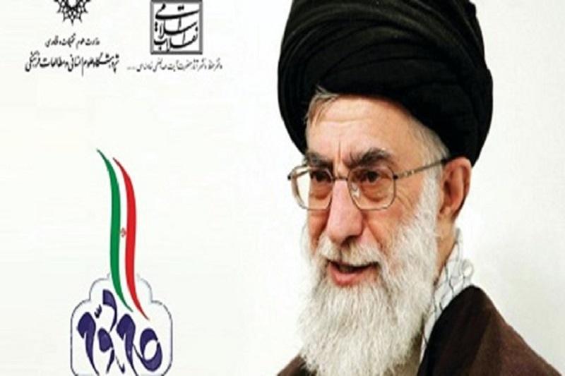 همایش «آغاز سربلندی» با موضوع بیانیه گام دوم انقلاب در کرمان برگزار شد