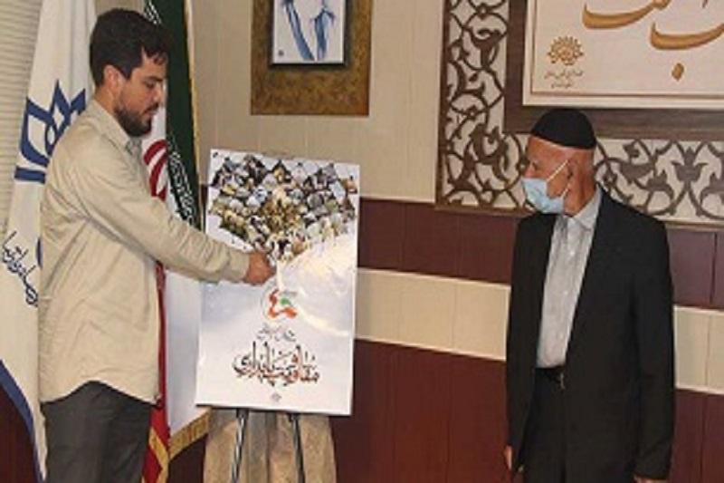 رونمایی از پوستر «دستاوردهای دفاع مقدس» در مازندران