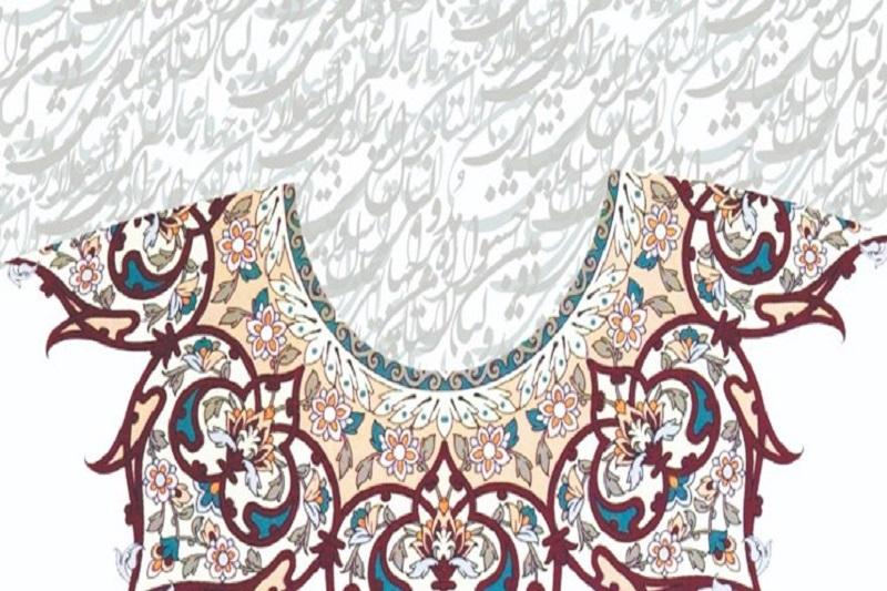 دومین جشنواره مد و لباس ایرانی اسلامی