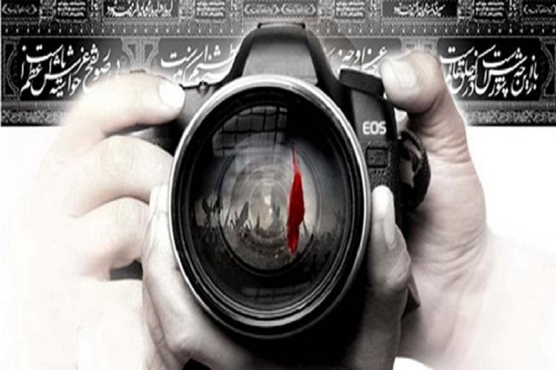 پویش «محرم در قاب تصویر و خاطره»