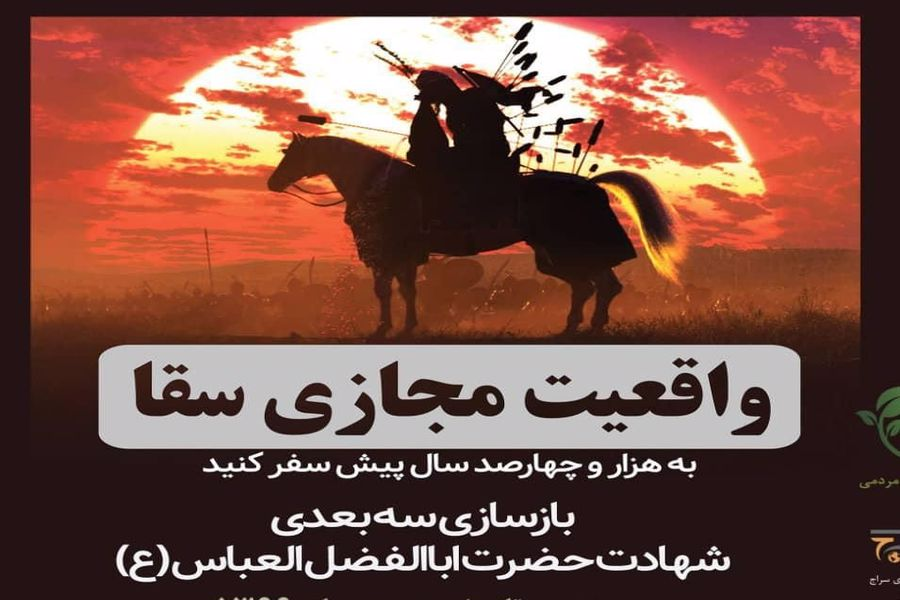 من ایرانم و تو عراقی، چه فراقی