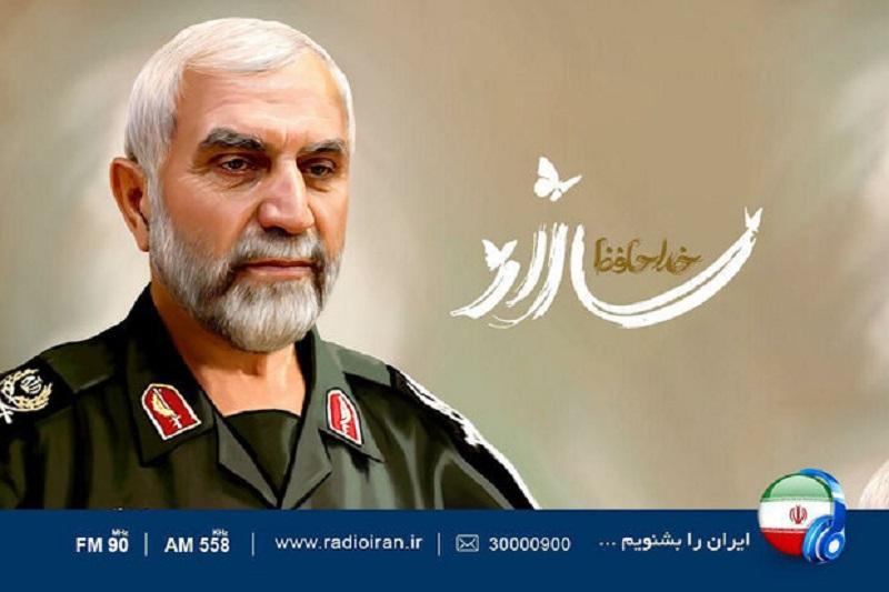 «خداحافظ سالار» ویزه برنامه ای به مناسبت سالگرد شهید همدانی