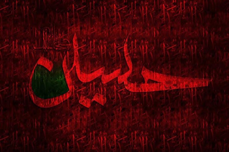 ویدئو/ویژه برنامه  شور شیرین به مناسبت اربعین حسینی+قسمت دوم