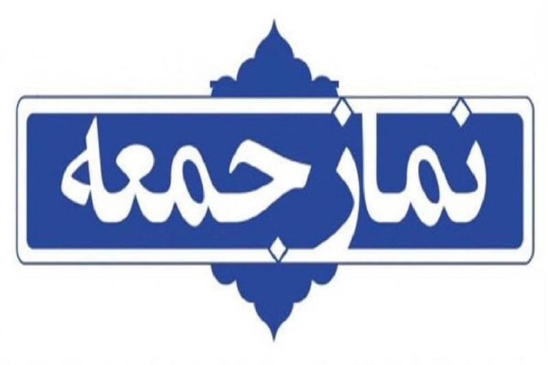 گلایه ائمه جمعه کرمان از گرانیها و عدم نظارت بر بازار