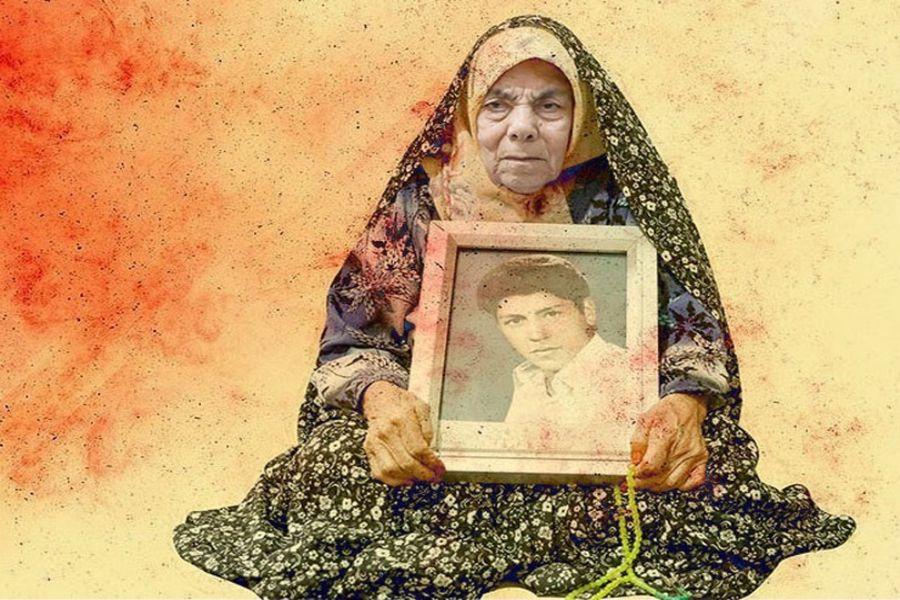 درگذشت چند تن از والدین شهدا و ایثارگران در روزهای اخیر