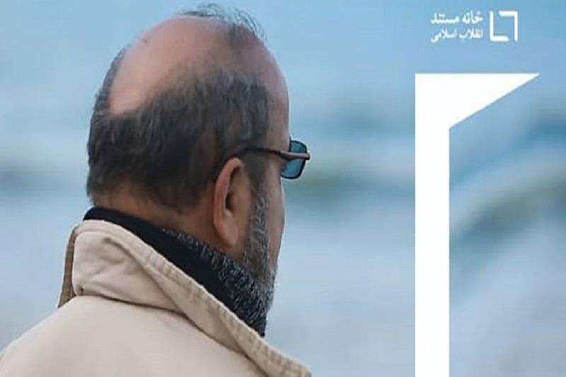 ناگفتههایی از پشت خاکریزهای عراقی در مستند «ابوطه»