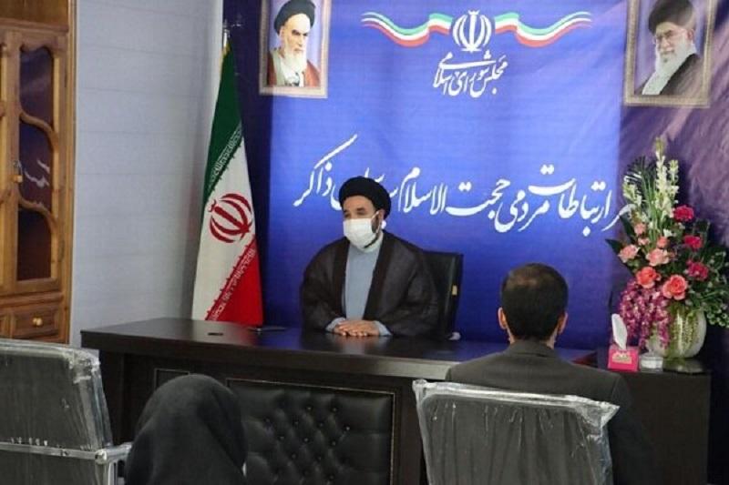 مجلس انقلابی باید پاسخگوی مطالبات مردم در خصوص تبعیض باشد
