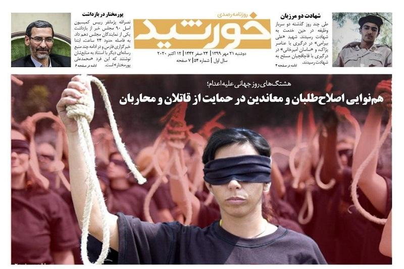 همنوایی اصلاحطلبان و معاندین در حمایت از قاتلان و محاربان