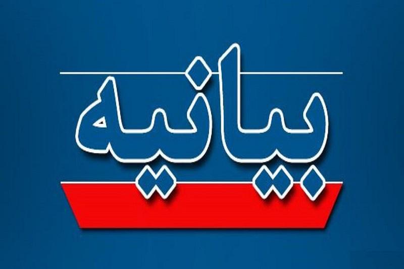 بیانیه جامعه جهادگران خراسان رضوی بمناسبت حضور شهدای مدافع حرم