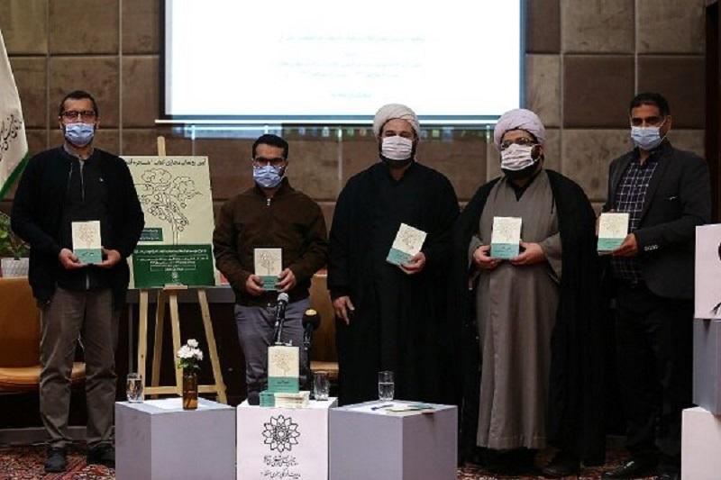 شخصیتهایی در تاریخ اسلام دیده میشوند که مصداق نفوذ هستند