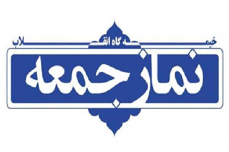 نماز جمعه در ۳۰ نقطه استان مرکزی اقامه میشود