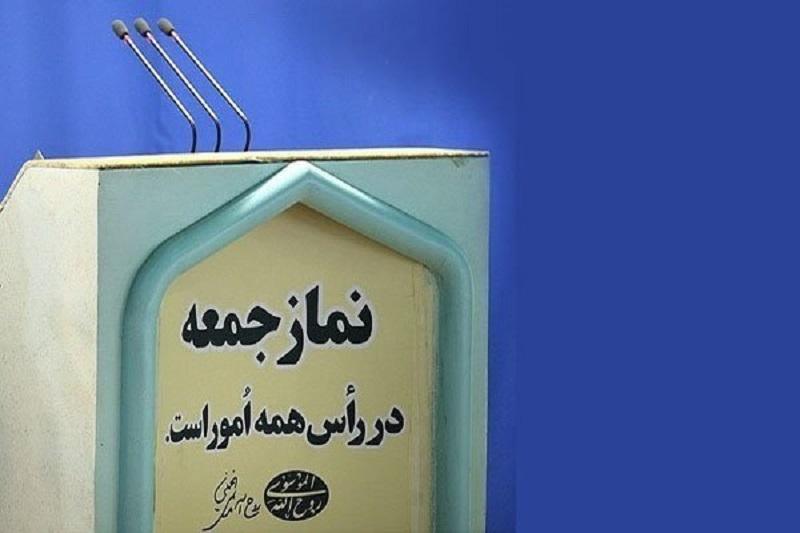 اقامه نماز جمعه در اردبیل و مشگین شهر لغو شد
