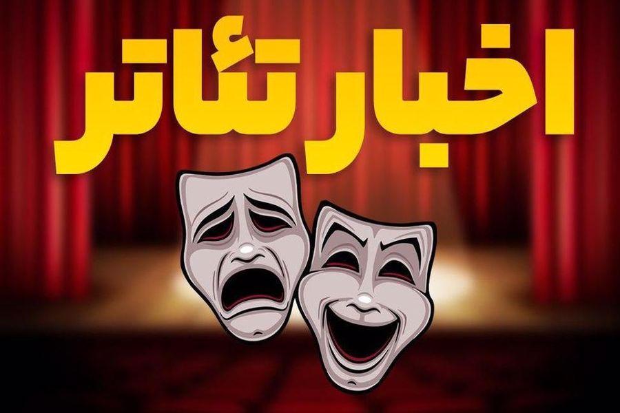 تاثیر فرهنگی دوران دفاع مقدس بر تئاتر معاصر