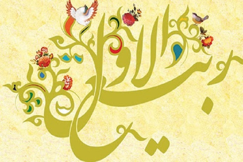 حلول ماه ربیع الاول و ادامه جهاد در عرصه سلامت